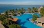 Hotel Melia Puerto Vallarta All Inclusive