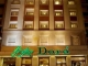 Hotel Gran  Dora Mar Del Plata