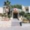 Hotel Eshel - Herzelia