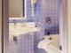 Hotel Adagio Access Paris Tillsitt (Ex.citea)