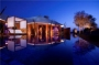 Hotel Banyan Tree Al Wadi,ras Al Khaimah