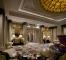 Hotel The Ritz-Carlton