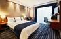 Hotel Holiday Inn Express Algeciras
