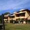 Hotel Pousada Vila Tamarindo Eco Lodge