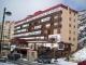 Hotel Ski Sabica - Bulgaria Building