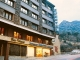 Hotel Eurotel  (+Actividades Naturlandia )