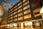 Hotel Citylife Wellington