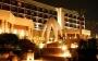 Hotel Sheraton Tunis  & Towers