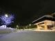 Hotel Niseko Northern Resort An`nupuri