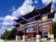 Hotel Grand  Beijing