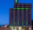 Hotel Holiday Inn Winnipeg Airport West