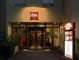 Hotel Ibis Metz Centre Cathédrale