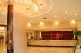 Hotel Rui Tai Jing An
