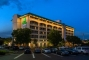 Hotel Holiday Inn Express  & Suites King Of Prussia
