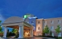 Hotel Holiday Inn Express  & Suites Independence-Kansas City