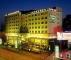 Hotel Holiday Inn Hohhot
