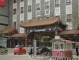 Hotel Hua Fu International Hotel Beijing