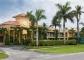 Hotel Quality Inn Boca Raton