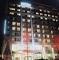 Hotel Park Inn By Radisson Azerbaijan Baku