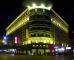 Hotel Piaoying Bund  Shanghai