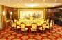 Hotel Tianjin Ocean