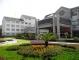 Hotel International Conference  Of Nanjing