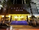 Hotel Sofitel Forebase Chongqing