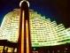 Hotel Jin Jiang Hua Ting  & Towers