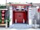 Hotel Beijing Zhongtang Traditional Courtyard