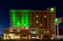 Hotel Holiday Inn Uruapan
