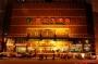 Hotel Heilongjiang Kunlun