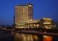 Hotel New Century Grand  Ningbo