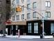 Hotel Ramada Queens