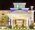 Hotel Holiday Inn Express & Suites Texarkana