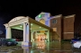 Hotel Holiday Inn Express  & Suites San Antonio