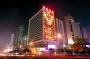 Hotel Guangdong