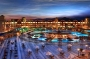 Hotel Sunrise Tirana Aqua Park  - All Inclusive