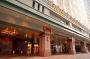 Hotel Sapporo Aspen
