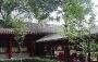Hotel Beijing Jingyuan Courtyard
