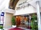 Hotel  Sky Court Kawasaki