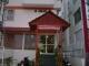 Hotel Hare Krishna Residency