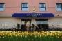 Hotel Tulip Inn Taif