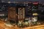 Hotel Grand Gongda Jianguo
