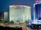 Hotel Guidu  Beijing
