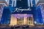 Hotel Kempinski Residences & Suites, Doha