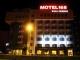 Hotel Motel 168 Changchun Street Inn