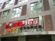Hotel Motel 168 Nan Jing Zhongyang Road Inn