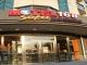 Hotel Motel168 Tianjin Railway Station Inn