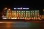 Hotel Jinjiang Inn Yingchuan Xinyue Square