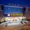 Hotel Grand Metropark  Shandong